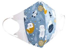 グリーンノーズ キッズ立体マスク(三層式)宇宙熊 10枚入 4歳以上