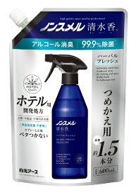 白元 ノンスメル清水香 ハーバルフレッシュ 替え600mL 清水香