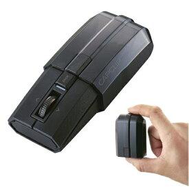エレコム ELECOM M-CCP1BBBK マウス CAPCLIP PRO ブラック [光学式 /4ボタン /Bluetooth /無線(ワイヤレス)]