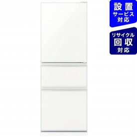 三菱 Mitsubishi Electric 《基本設置料金セット》冷蔵庫 CGシリーズ ナチュラルホワイト MR-CG33F-W [3ドア /右開きタイプ /330L]【zero_emi】