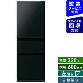 三菱 Mitsubishi Electric 《基本設置料金セット》冷蔵庫 CGシリーズ クリスタルブラック MR-CG33FL-B [3ドア /左開きタイプ /330L]【zero_emi】