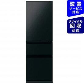 三菱 Mitsubishi Electric 《基本設置料金セット》冷蔵庫 CGシリーズ クリスタルブラック MR-CG37F-B [3ドア /右開きタイプ /365L]【zero_emi】