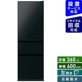 三菱 Mitsubishi Electric 《基本設置料金セット》冷蔵庫 CGシリーズ クリスタルブラック MR-CG37FL-B [3ドア /左開きタイプ /365L][冷蔵庫 大型]【zero_emi】