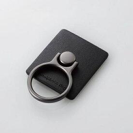 エレコム ELECOM スマートフォン用ストラップ スマホリング レザー スタンダード ブラック P-STRLBK