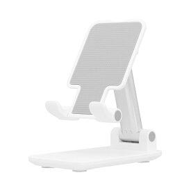 OWLTECH オウルテック スマートフォンスタンド 高さ調整可能 角度調整可能 折り畳み コンパクト 持ち運びに最適 テレビ電話 テレビ会議 テレワーク 動画視聴 ホワイト OWL-STD04-WH