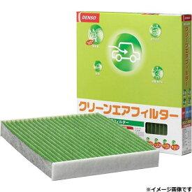 DENSO デンソー DCC8003 エアコンフィルター 3層クリーンフィルター 高除塵・脱臭抗菌・防カビ・抗ウィルス