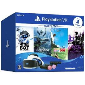 【2020年10月29日発売】 ソニーインタラクティブエンタテインメント Sony Interactive Entertainmen PlayStation VR Variety Pack CUHJ-16013[PSVR プレイステーションVR プレステVR]