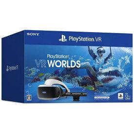 """【2020年10月29日発売】 ソニーインタラクティブエンタテインメント Sony Interactive Entertainmen PlayStation VR """"PlayStation VR WORLDS"""" 特典封入版 CUHJ-16012"""