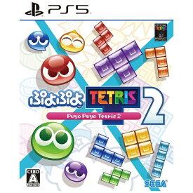 セガ SEGA ぷよぷよテトリス 2【PS5】
