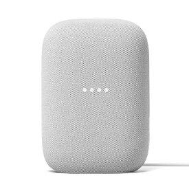 Google グーグル スマートスピーカー Google Nest Audio チョーク GA01420-JP [Bluetooth対応 /Wi-Fi対応]