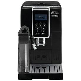 デロンギ Delonghi 全自動コーヒーマシン ディナミカ ECAM35055B [全自動 /ミル付き]