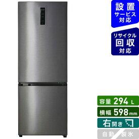 ハイアール Haier 《基本設置料金セット》冷蔵庫 3in2series シルバー JR-NF294A-S [2ドア /右開きタイプ /294L][冷蔵庫 一人暮らし 小型 新生活]
