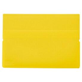 リヒトラブ LIHIT LAB. ワンタッチホルダー A5ワイド 黄色 F-3443-5