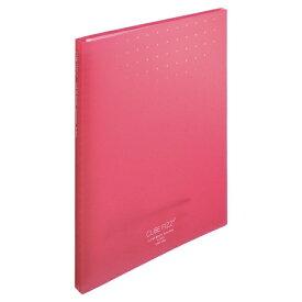 リヒトラブ LIHIT LAB. クリヤーブック<ポケット交換タイプ>(ポケット15枚) A4 ピンク N-7015-12