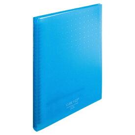 リヒトラブ LIHIT LAB. クリヤーブック<ポケット交換タイプ>(ポケット30枚) A4 ブルー N-7016-8