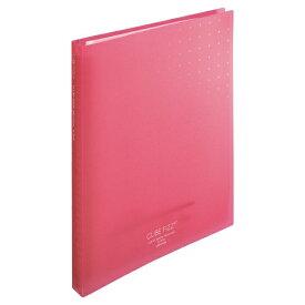 リヒトラブ LIHIT LAB. クリヤーブック<ポケット交換タイプ>(ポケット30枚) A4 ピンク N-7016-12
