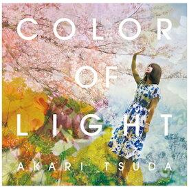 キングレコード KING RECORDS 津田朱里/ COLOR OF LIGHT 初回限定盤【CD】