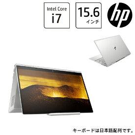 HP エイチピー 18K49PA-AAAA ノートパソコン ENVY x360 15-ed0000(コンバーチブル型) [15.6型 /intel Core i7 /SSD:1TB /メモリ:16GB /2020年10月モデル]