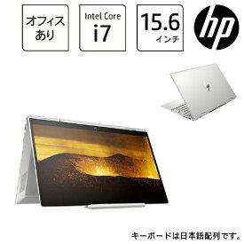 HP エイチピー 18K49PA-AAAB ノートパソコン Cons ENVY x360 15-ed0000 (コンバーチブル型) [15.6型 /intel Core i7 /SSD:1TB /メモリ:16GB /2020年10月モデル]