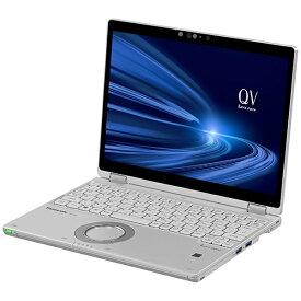 パナソニック Panasonic CF-QV9ADGQR モバイルPC レッツノート QVシリーズ シルバー [12.0型 /intel Core i5 /SSD:256GB /メモリ:8GB /2020年10月モデル]