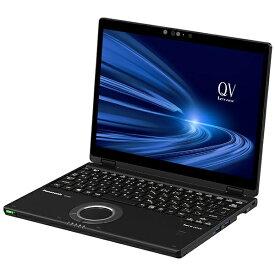 パナソニック Panasonic CF-QV9EFNQR ノートパソコン レッツノート QVシリーズ(LTE) ブラック [12.0型 /intel Core i7 /SSD:512GB /メモリ:8GB /2020年10月モデル]