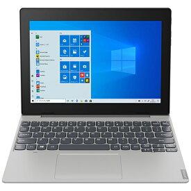 レノボジャパン Lenovo 82H0000BJP ノートパソコン IdeaPad D330(セパレート型) ミネラルグレー [10.1型 /intel Celeron /eMMC:128GB /メモリ:4GB /2020年10月モデル][10インチ office付き 新品 windows10]