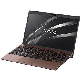 VAIO バイオ ノートパソコン VAIOSX12 ブラウン VJS12390411T [12.5型 /intel Core i5 /SSD:256GB /メモリ:8GB /2020年10月モデル]