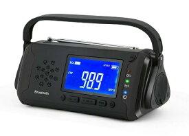 ヒース HI-SS ソーラー手回し充電機能付き防災ラジオ HI10 [防滴ラジオ /AM/FM /ワイドFM対応]