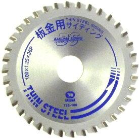バクマ工業 BAKUMA INDUSTRIAL バクマ 板金用サイディング バクマ TSS-100