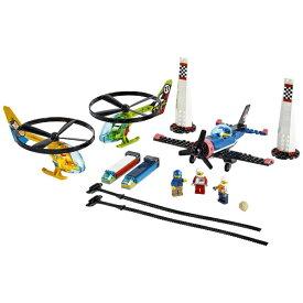 レゴジャパン LEGO LEGO(レゴ) 60260 シティ エアレース