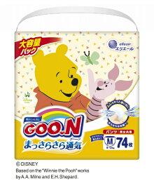 大王製紙 Daio Paper GOON(グーン)パンツ まっさらさら通気 Mサイズ 74枚 男女共用