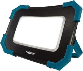 大進 DAISHIN 大進 広範囲を明るく照らす LED投光器 DL-2800WL