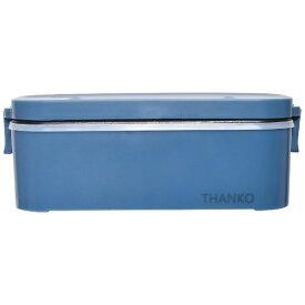 サンコー THANKO おひとりさま用超高速弁当箱炊飯器 藍色 TKFCLBRC-BL [マイコン /1合]