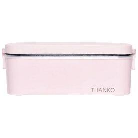 サンコー THANKO おひとりさま用超高速弁当箱炊飯器 桜色 TKFCLBRC-PK [マイコン /1合]