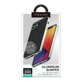 PGA iPhone 12/12 Pro 6.1インチ対応アルミニウムバンパー シルバー Premium Style シルバー PG-20GBP03SV