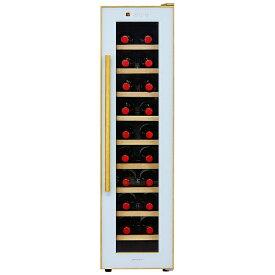 デバイスタイル deviceSTYLE ワインセラー CF-P18W-W [18本 /右開き]《基本設置料金セット》