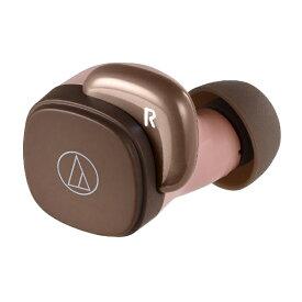 オーディオテクニカ audio-technica フルワイヤレスイヤホン ピンクブラウン ATH-SQ1TW PBW [リモコン・マイク対応 /ワイヤレス(左右分離) /Bluetooth]