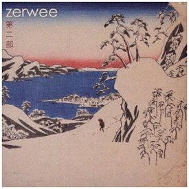 ディスクユニオン disk union Billy Cobb/ Zerwee, Pt. 2【CD】