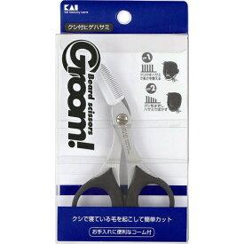 貝印 Kai Corporation Groom クシ付ヒゲハサミ #000HC1181