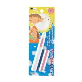 貝印 Kai Corporation 000KQ0277 ライト付き耳かき