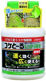 レインボー薬品 Rainbow Chemical レインボー コケとーるしっかり原液200ml
