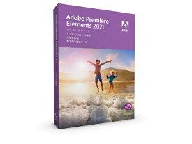 ADOBE アドビ Premiere Elements 2021 日本語版 MLP 通常版 [Win・Mac用]