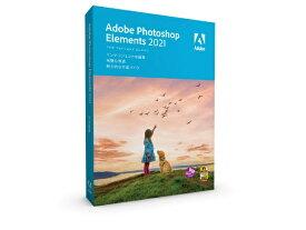 ADOBE アドビ Photoshop Elements 2021 日本語版 MLP 通常版 [Win・Mac用]