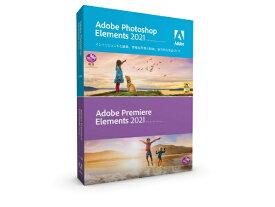ADOBE アドビ Photoshop Elements & Premiere Elements 2021 日本語版 MLP 通常版 [Win・Mac用][フォトショップ プレミア ソフトウェア]