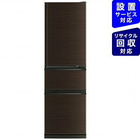 三菱 Mitsubishi Electric 《基本設置料金セット》冷蔵庫 CXシリーズ MR-CX30BKF-BR [3ドア /右開きタイプ /300L]【point_rb】【zero_emi】