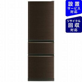 三菱 Mitsubishi Electric 冷蔵庫 CDシリーズ MR-CD41BKF-BR [3ドア /右開きタイプ /405L]《基本設置料金セット》【point_rb】