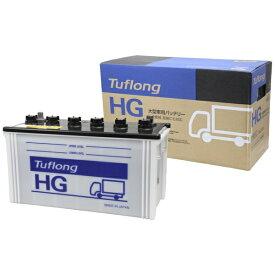 昭和電工マテリアルズ GH 120E41L 国産車バッテリー Tuflong HG 【メーカー直送・代金引換不可・時間指定・返品不可】