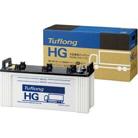 昭和電工マテリアルズ GH160F51 国産車バッテリー Tuflong HG 【メーカー直送・代金引換不可・時間指定・返品不可】