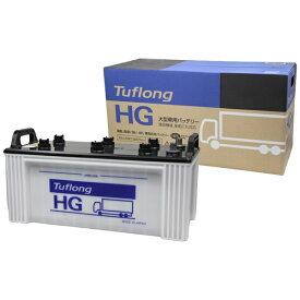昭和電工マテリアルズ GH 195G51 国産車バッテリー Tuflong HG 【メーカー直送・代金引換不可・時間指定・返品不可】