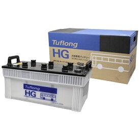 昭和電工マテリアルズ GH 210H52 国産車バッテリー Tuflong HG 法人専用 【メーカー直送・代金引換不可・時間指定・返品不可】